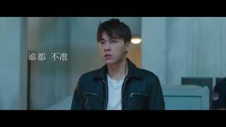 《心理罪》 推广曲MV《明天的秘密》(演唱:萧亚轩)