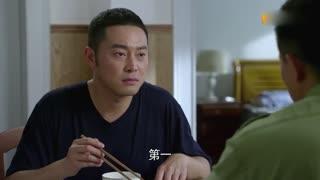 《平凡岁月》第33集预告片