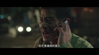 """《破·局》 """"殊死一搏""""版预告片"""