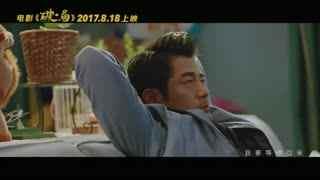 《破·局》 宣传曲MV《等着你回来》(演唱:刘涛)