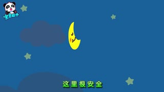 宝宝巴士启蒙音乐剧之动物世界 第4集