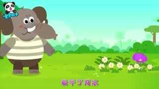 宝宝巴士启蒙音乐剧之动物世界 第9集