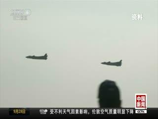中国国防部:歼20已经列装部队