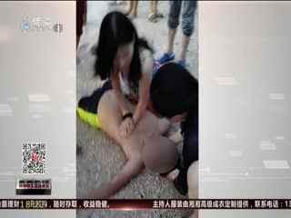 长假旅行中救人一命 杭州美女医生在广西被点赞