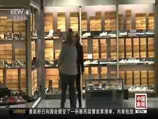 中国人移动支付方式向境外延伸