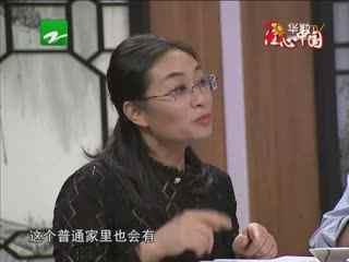 午夜说亮话_20171013_匠心中国131