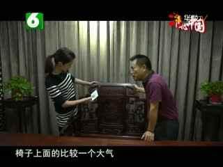 午夜说亮话_20171014_匠心中国132