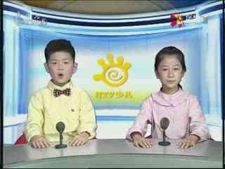 阳光午餐_20171015_上海戏曲广播体操 强身健体传承文化