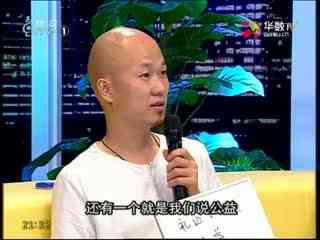 我们圆桌会_20171015_杭州 让幸福更有质感