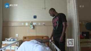 义乌:非洲小伙突发脑梗 中外友人伸手相助