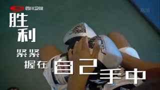 峨眉传奇_20171017_60公斤级泰拳规则超级战:杨明VS罗德坦