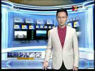 """杭州少儿新闻_20171018_""""大手牵小手""""笕桥街道明桂社区开展邻里节活动"""