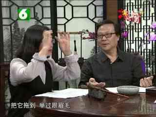 午夜说亮话_20171020_匠心中国137
