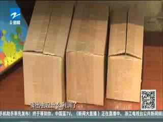 """纸价上涨波及电商快递业 2017年""""双11""""电商竞推""""绿色包裹"""""""