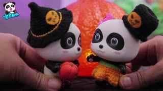 宝宝巴士万圣节派对高清全集动画片在线观看 超新 超全的少儿节目