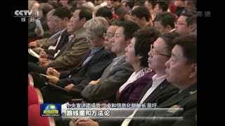 中央宣讲团赴津沪赣粤宣讲党的十九大精神