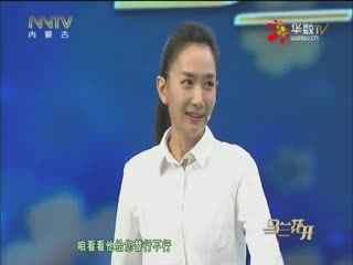 周惠林:一辈子的舞台梦