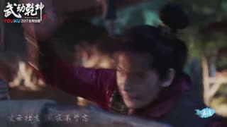 《武动乾坤》乱世王者-杀青贺