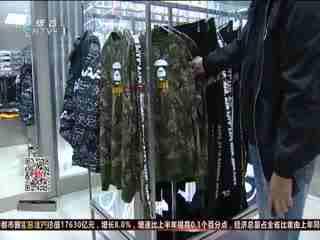 杭州商场双11花头不少?