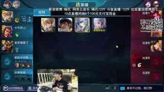 孙尚香两局证明有刘备不要射手后期崩