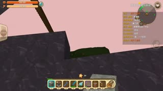 小镇第一台岩石机完工