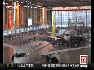 """中国国产大飞机C919首架机成功""""远行"""""""