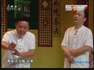 开心茶馆_20171110_家长会