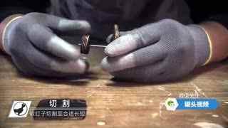 工匠实验室_20171111_DIY便携耳机收纳盒
