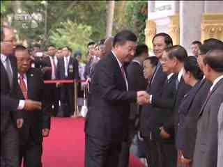 习近平同老挝人民革命党中央委员会总书记 国家主席举行会谈