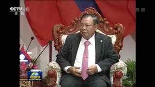 习近平再次会见老挝人民革命党中央委员会总书记 国家主席