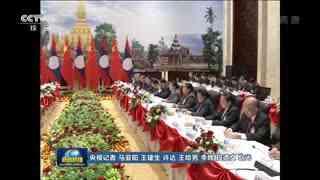 习近平会见老挝国会主席