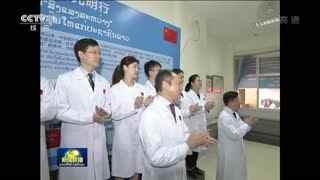 习近平同老挝人民革命党中央委员会总书记 国家主席一道出席玛霍索综合医院奠基仪式