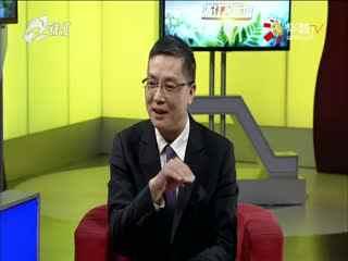 浙江名医馆_20171114_破解无痛胃镜的盲区2