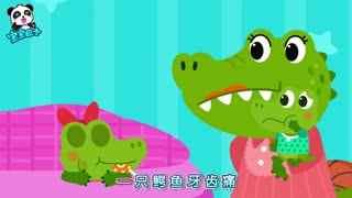 宝宝巴士启蒙音乐剧之动物世界 第15集