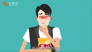 【飞碟说】为什么中国人这么执着于吃