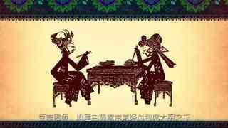 【飞碟说】川菜除了辣,还有什么?