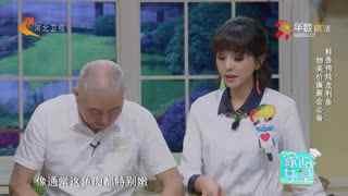 家政女皇_20171120_鲜香侉炖龙利鱼 物美价廉聚会必备