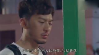 TVB2018新剧推介片花之其他剧篇