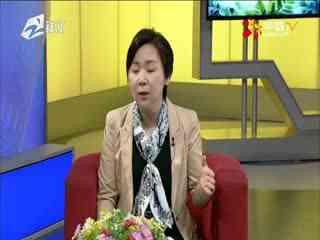 浙江名医馆_20171121_营养治疗 助力疾病康复2