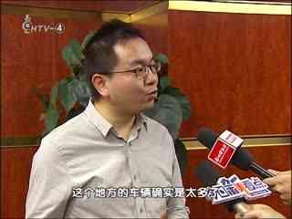 共享单车怎么停 杭州滨江用上了黑科技