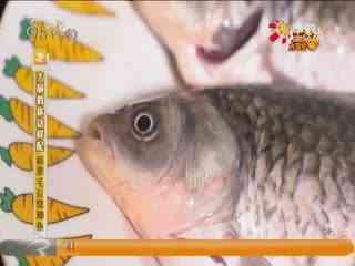 生活大参考_20171121_时令鲜鱼如何配?大厨有新招!