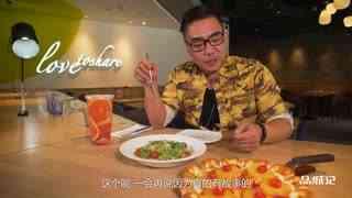 广州 经过这次试新菜,我改变了对必胜客的一些惯性认知