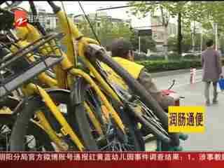 """杭州""""共享单车""""仅剩三家 停放秩序改观"""