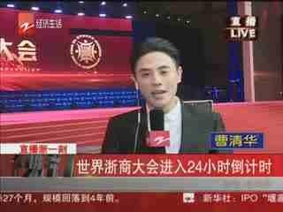 经视新闻_20171128_经视新闻(11月28日)