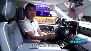 【旭叨车】2017广州车展 旭子带你看全新林肯领航员 全尺寸SUV的进化论