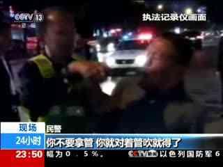 广西:男子醉驾追尾 上演花式吹气闹剧