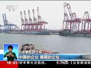 《财富》论坛6日开幕 习近平贺信展现中国开放的胸怀