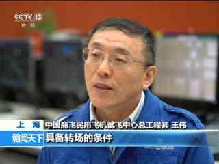 上海:第二架C919客机将进行试飞行