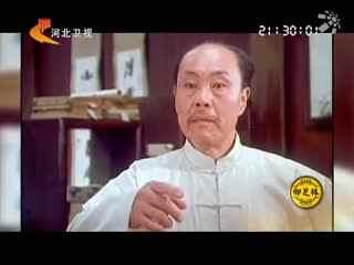 中华好家风_20171218_著名表演艺术家郑榕深情讲述他与北京人民艺术剧院65年的动人回忆