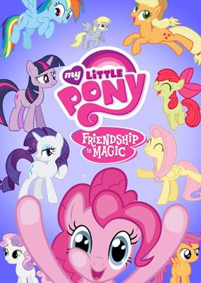 小马宝莉:友谊的魔力 第五季